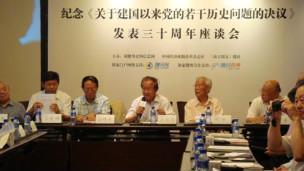 百位专家学者在京举行政治敏感座谈会 [转帖空间] - 常识 - 常识的博客(4)